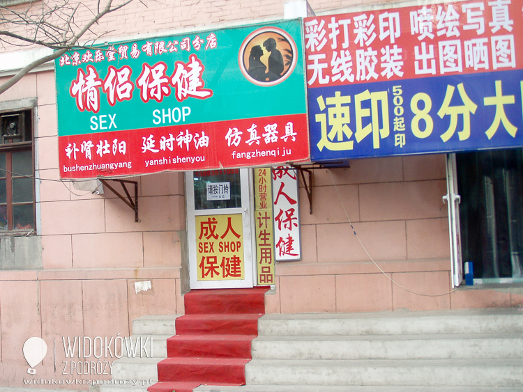 Sex shop in Beijing. China.