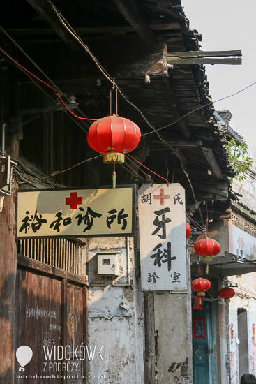 The local pharmacy. Guilin.